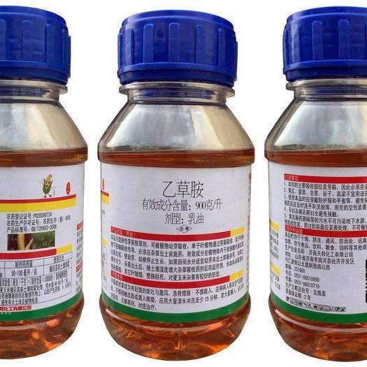 河南省郑州市惠济区乙草胺 乳油 瓶装 低毒