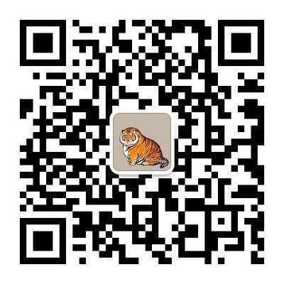 廣西壯族自治區桂林市興安縣紅心木瓜 1 - 1.5斤