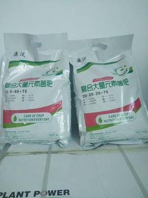 河北省邯鄲市永年縣大量元素肥料