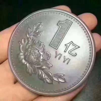 云南省楚雄彝族自治州永仁縣云南板栗 統貨 特選
