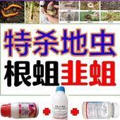 辛硫磷  乳油 瓶装 低毒 地虫,根蛆,韭蛆