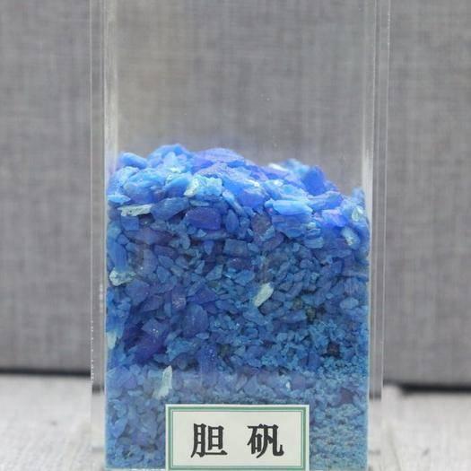 河北省保定市安國市膽礬 本品易風化,應密閉貯藏。功能主治為:催吐,祛腐,解 毒。