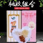 桃膠 雪燕皂角米三組合緬甸拉絲雪燕云南野生皂角米