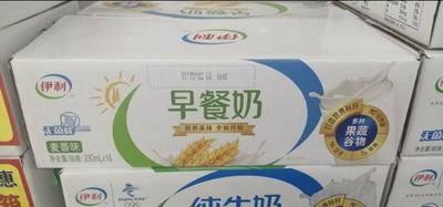 北京豐臺區 枕早餐純牛奶