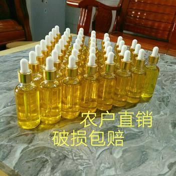 自家種植原生態客家山茶油 寶寶孕婦護膚油50克每瓶