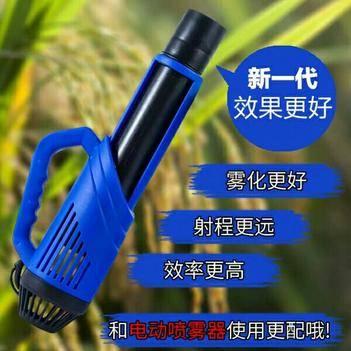噴霧機 風送式送風機噴霧器打藥機煙霧機彌霧機農用電動噴霧器送風筒噴頭