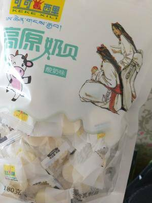 青海省西寧市城東區 青藏特產,青海高原奶貝,各種口味都有,超級好吃