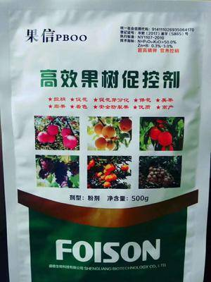 河南省漯河市源匯區果樹病蟲害防治 肥料   高效果樹促控劑
