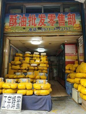 青海省西寧市城東區 青藏酥油實體店  純手工牦牛酥油  酥油茶 奶茶 烘焙原料
