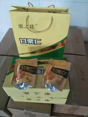 河北省唐山市遷西縣 正宗的遷西板栗仁,香,糯,甜,含有大量的礦物質元素。