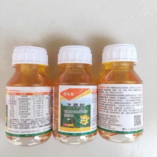 河南省郑州市金水区 90%乙草胺250mlx40瓶/箱1瓶打3桶水一亩半地包邮