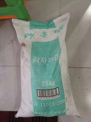 吉林省白山市長白朝鮮族自治縣 馬鈴薯淀粉,朝鮮進口