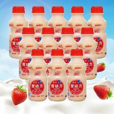 山東省青島市即墨市牛奶 【新貨】整箱340ml*12瓶胃動力乳酸菌原味草莓味風