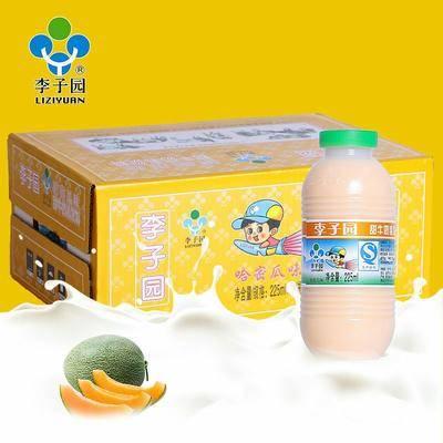 山東省青島市即墨市 4月新貨李子園牛奶早餐奶學生奶225ml*/10瓶整箱