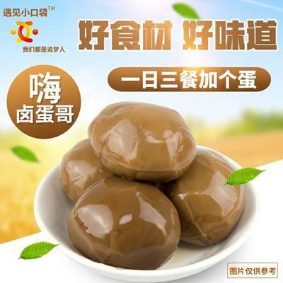 陜西省咸陽市楊陵區鹵雞蛋 小口袋鹵蛋