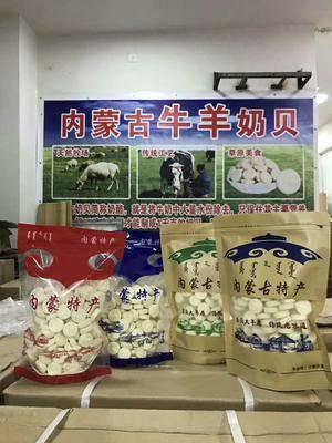 廣東省潮州市湘橋區奶貝 避光儲存 6-12個月