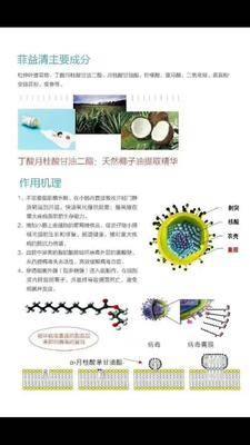 河南省鄭州市金水區混合型飼料添加劑 非洲豬瘟克星