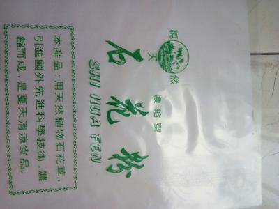 福建省漳州市龙海市石花粉 24个月以上