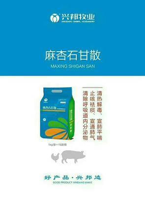 河南省鄭州市金水區雞鴨飼料 咳嗽,氣喘三天見效