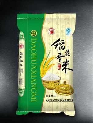 安徽省安慶市潛山縣 農家大米一等品可以大量供應