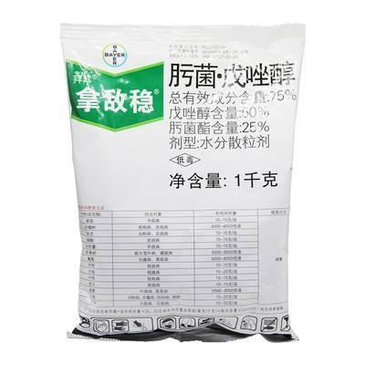 河北省石家莊市井陘縣肟菌酯 分散劑 袋裝 微毒