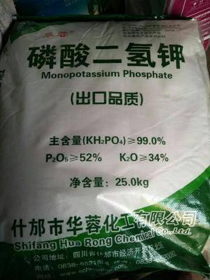 河南省安陽市內黃縣 25公斤磷酸二氫鉀,出口級品質