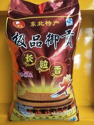 四川省成都市龍泉驛區東北大米 東北長粒香米-富硒營養米