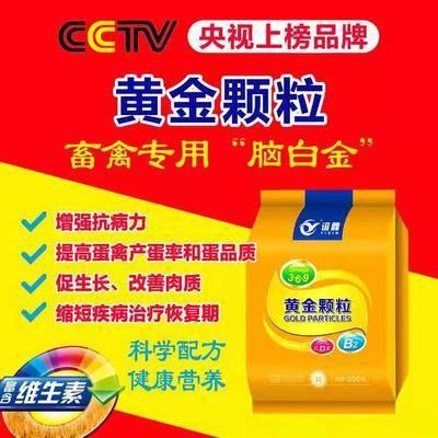 河南省鄭州市金水區雞鴨飼料 復合多維