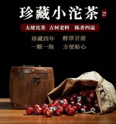 河北省唐山市遷安市貢眉  一級 袋裝 白茶龍珠舌尖上的享受一斤包郵