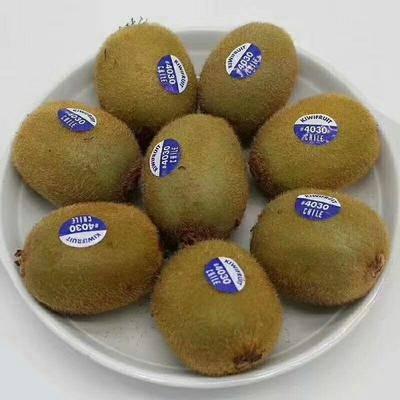 陜西省寶雞市眉縣智利獼猴桃 智利進口奇異果   特價活動中