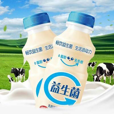 山東省青島市即墨市牛奶 胃動力乳酸菌飲品整箱益生菌340ml*12大瓶裝兒童早餐酸奶