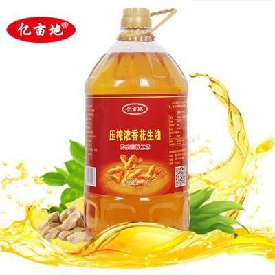 廣東省廣州市蘿崗區 100%純花生油億畝地5升壓榨濃香花生油壓榨非轉基因食用油