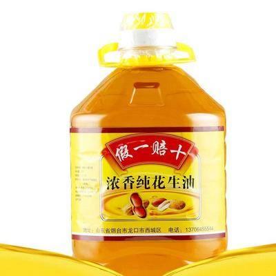 廣東省廣州市蘿崗區 新榨純正花生油非轉基因食用油農家自榨油壓榨植物油5斤