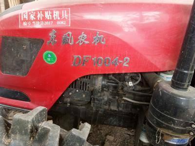 安徽省馬鞍山市當涂縣輪式拖拉機 東風1004_2拖拉機,旋耕機,秸稈還田機160小時工作。