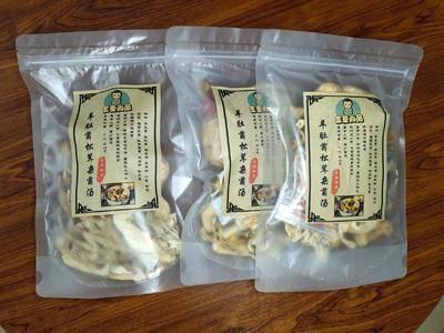 廣東省佛山市三水區老火湯料 羊肚菌松茸雜菌湯包
