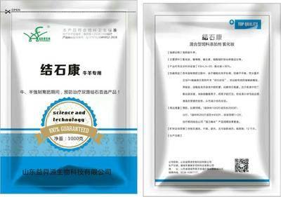 山東省濰坊市諸城市混合型飼料添加劑 化解結石,增強血管壁的韌性,軟化腎小球毛細血管