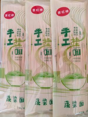 河北省滄州市滄縣五彩果蔬面條 放心的面  好吃又營養 貨真價實才是硬道理