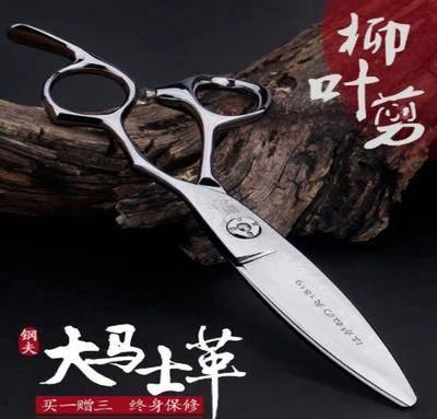 江蘇省鹽城市濱海縣家用剪刀 理發剪刀