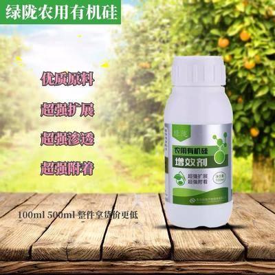 山東省濰坊市奎文區葉面肥 果蔬病蟲害治 有機硅增效劑 助劑