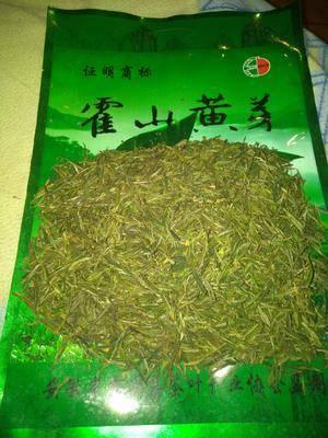 安徽省六安市霍山縣 皖南大別山茶葉,霍山黃芽,清香怡人,澀中帶甜,回味無窮。