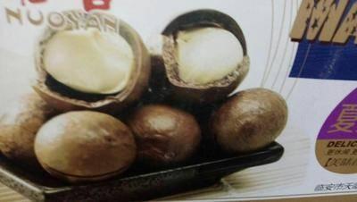 河北省石家莊市鹿泉區 優質9.8斤凈重特大個奶油味夏威夷果