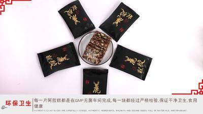 山東省聊城市東阿縣阿膠糕 山東東阿特產廠家批發正宗鹿膠糕男士女士型盒裝210克/盒