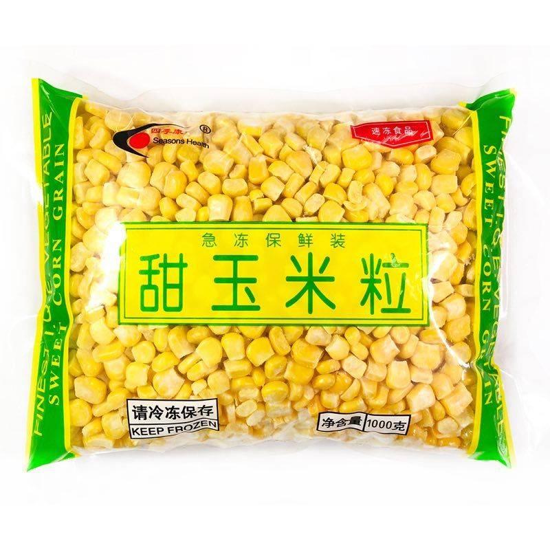 速凍玉米粒 云南高原產甜玉米,品質口感極傳