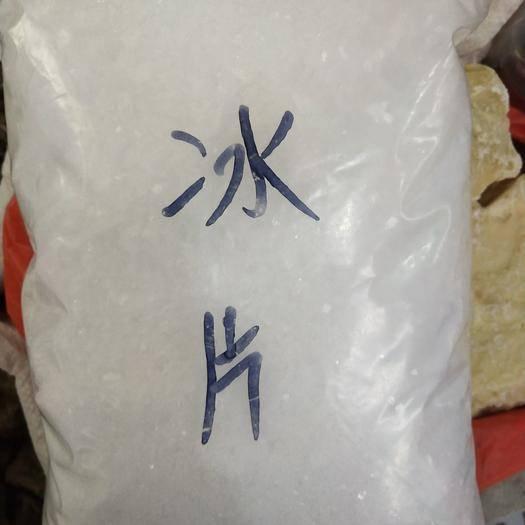安徽省亳州市譙城區 冰片  中藥材批發