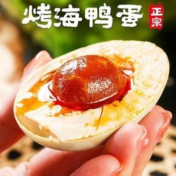 烤海鴨蛋 廣西北部灣紅樹林海鴨蛋70克大蛋25枚