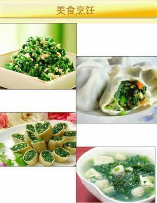 河北省滄州市運河區 速凍薺菜碎,不含冰水,常年供貨