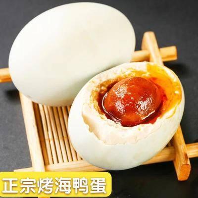 廣西壯族自治區北海市銀海區 50到60克50枚廣西北部灣紅樹林烤海鴨蛋