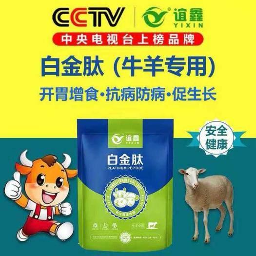上海市閔行區牛骨粉 牛羊催肥飼料,育肥牛日長3-5斤,3天采食量增加,5天糞便細