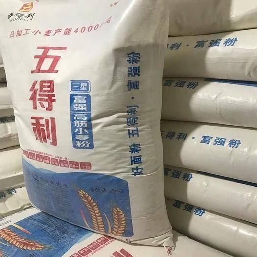 河南省郑州市上街区 包邮五得利面粉50斤 家用面粉 五得利富强粉包子面馒头面