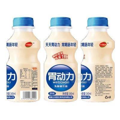河北省滄州市東光縣老酸奶 暢享胃動力,好喝助消化